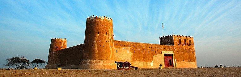zubara-fort