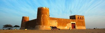 Al Zubairah Fort - Where's all started